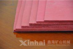 Xinhai резиновый лист